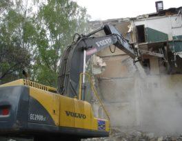 Работы по сносу зданий