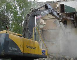 Снос зданий. Демонтаж сооружений.