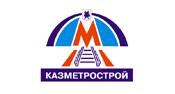 """ОАО """"КАЗМЕТРОСТРОЙ"""""""