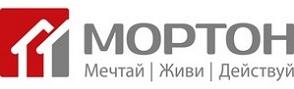 ООО «Мортон»