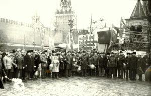 1 мая 1984 г. Коллектив треста Мосинжстроймеханизация №2