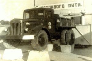 1976 г. Автосамосвал Маз-205
