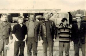 1985 г. Коллектив автобазы №3