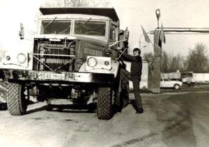 1986 г. — Водитель автоколонны №1 Бобров Н. И. (В настоящее время нач. автоколонны №1 ОАО «Автобаза Ильинское»
