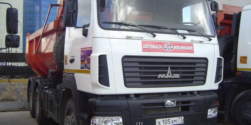 Аренда самосвалов МАЗ-551605 (1)