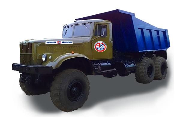 КрАЗ 255В1Э