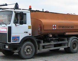 Безопасная перевозка опасных грузов