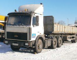 Аренда шаланды для перевозки длинномерных и крупногабаритных грузов